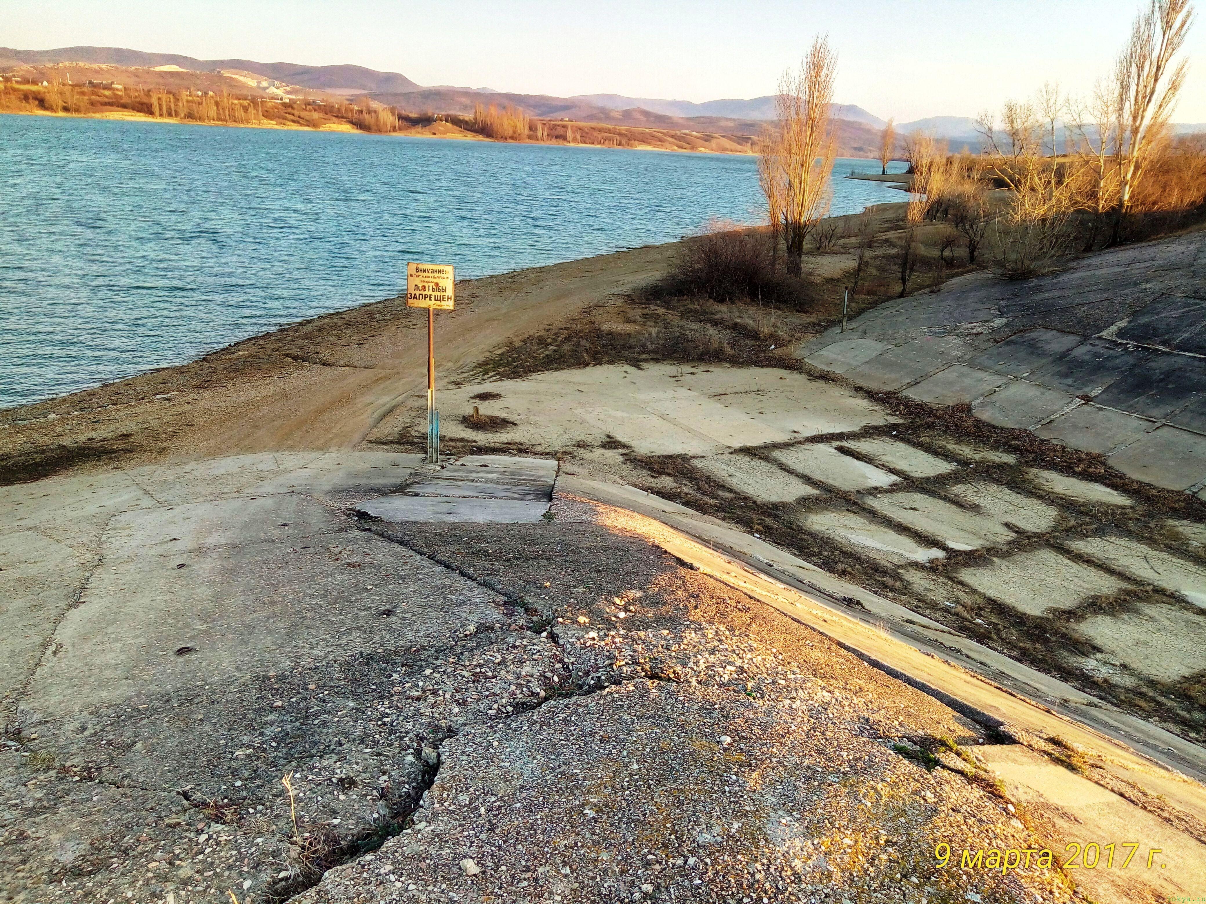Белогорское водохранилище фото заметка о моей реальности в Крыму jokya.ru