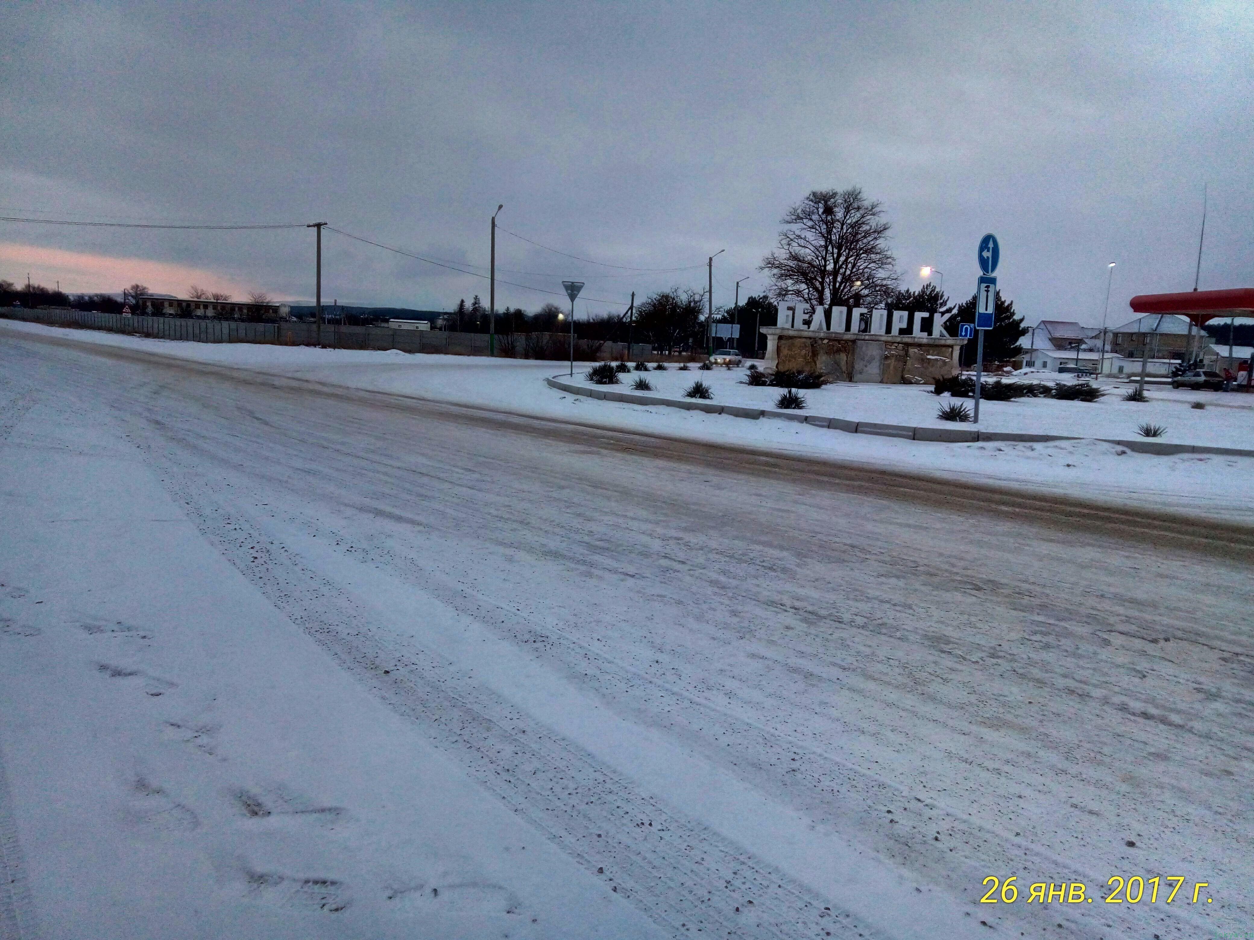 Фото улиц Белогорске: 29 января сегодня фото заметка о моей реальности в Крыму jokya.ru