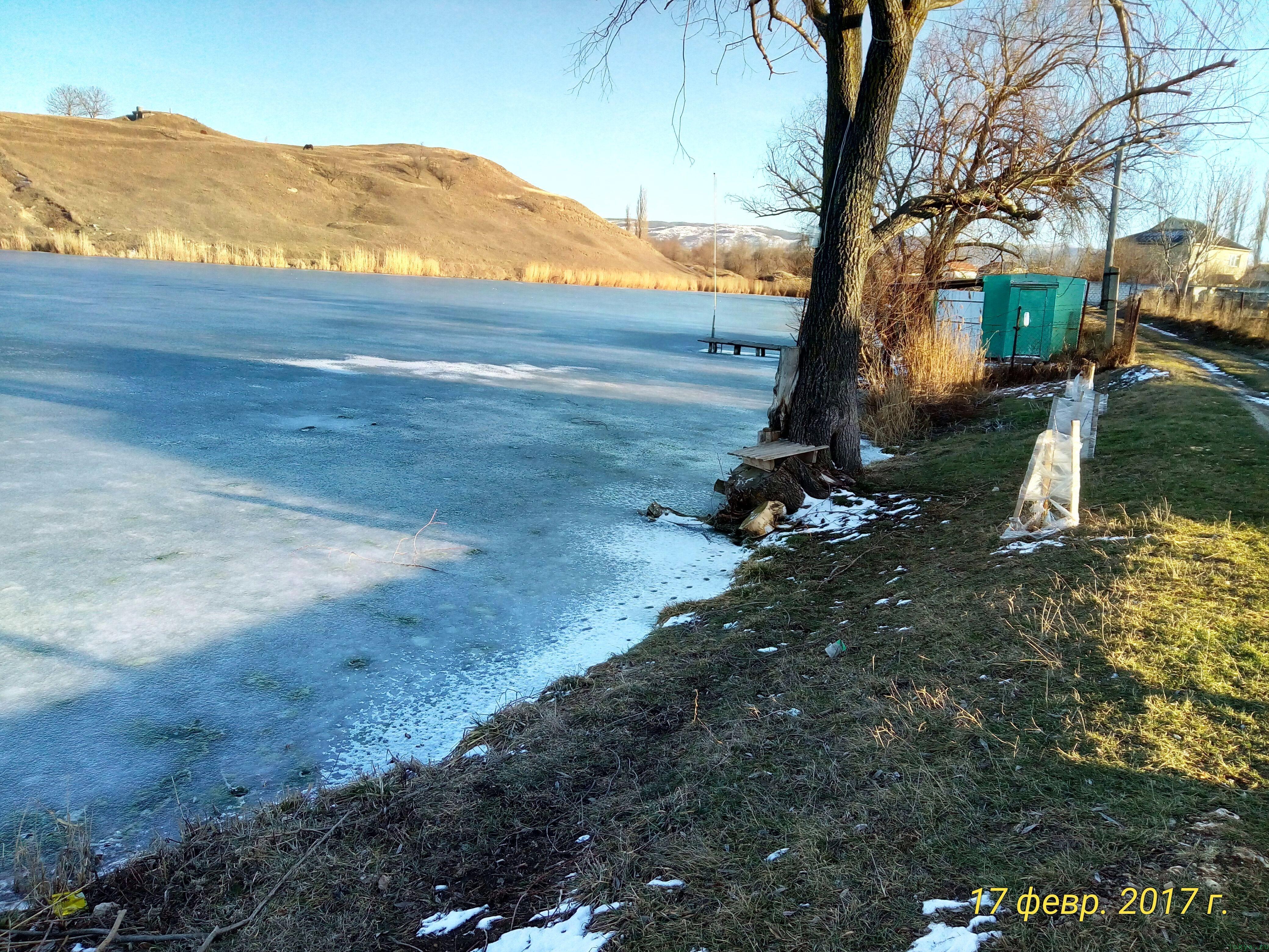Где есть лед на водоемах: Белогорского района фото заметка о моей реальности в Крыму jokya.ru