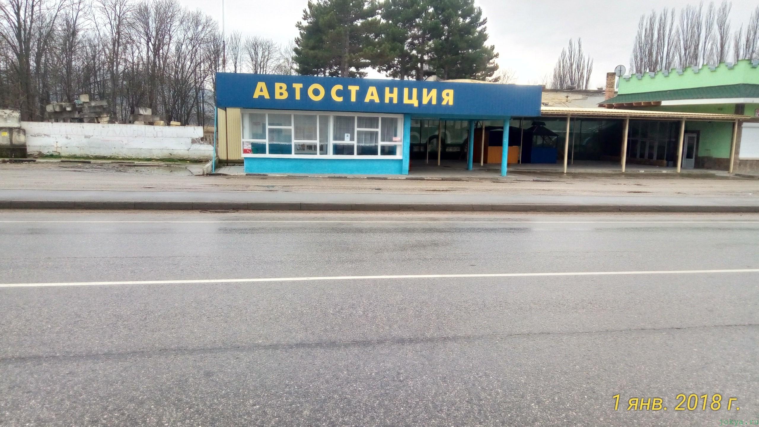 Крым село Богатое фотография 1 января 2018 года фото заметка из моей реальности в Крыму jokya.ru