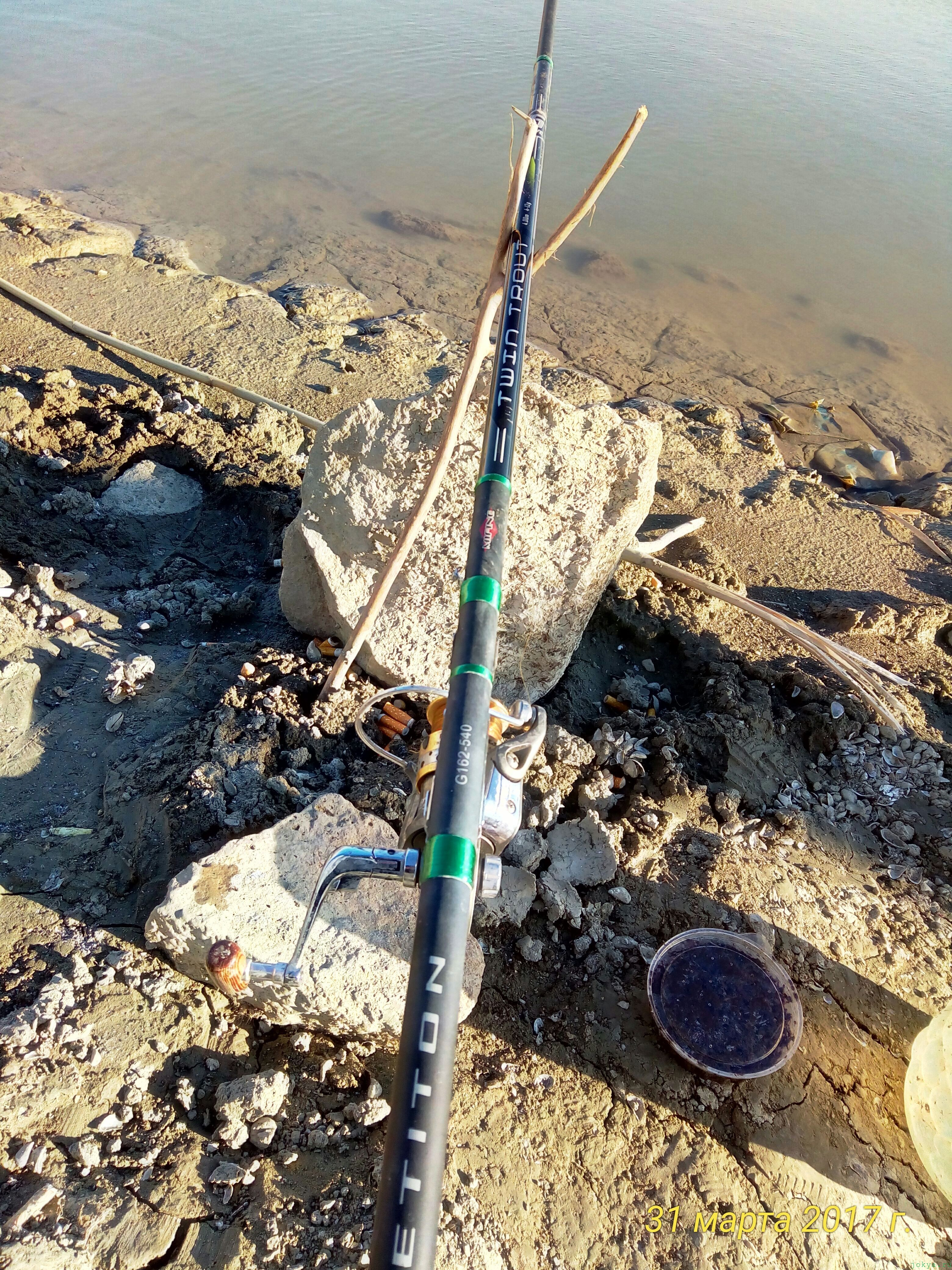Купить удилище MIFINE на закрытие рыбалки фото заметка из моей реальности в Крыму jokya.ru