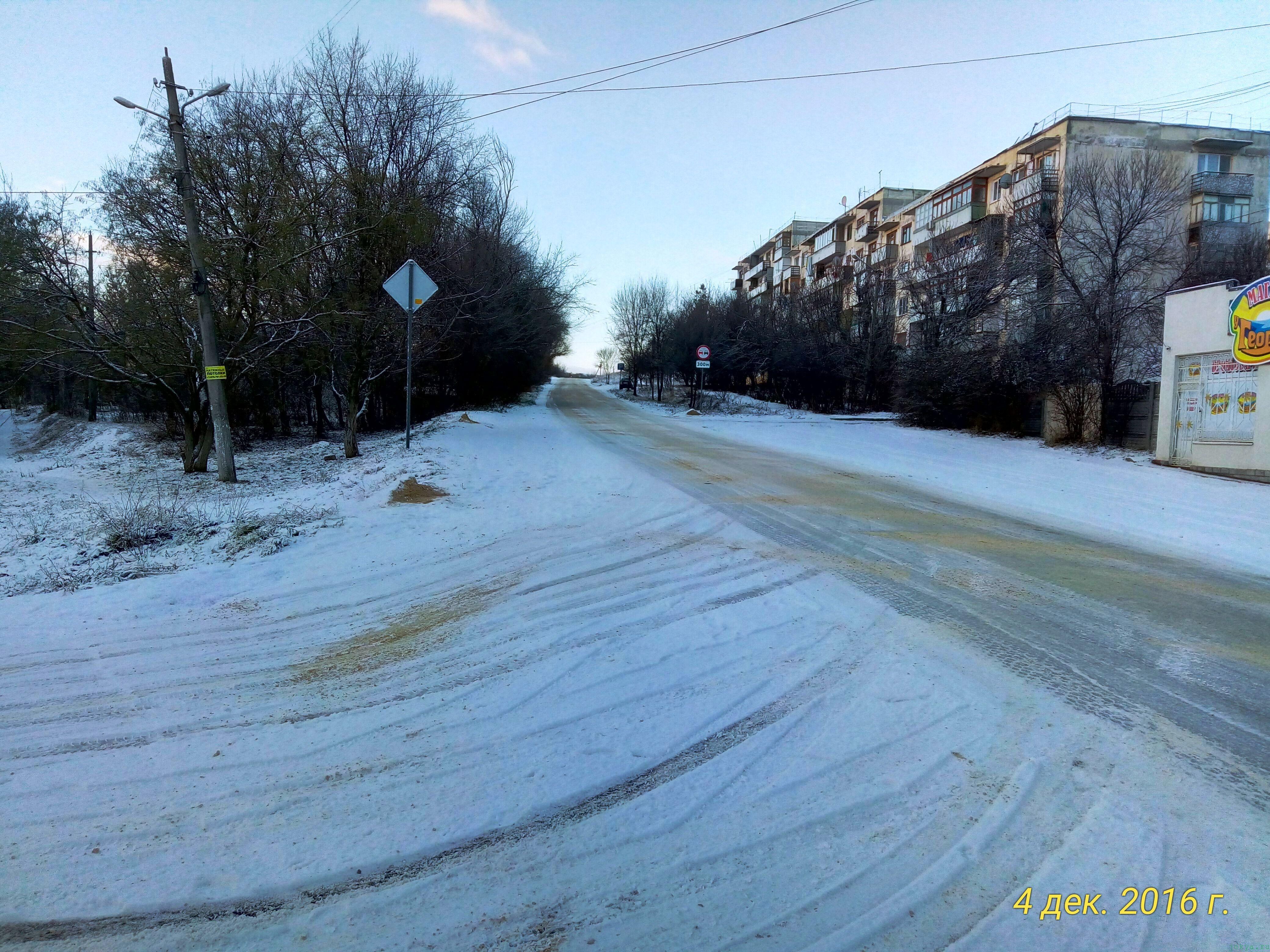 Морозное утро: в городе Белогорска в Крыму фото заметка о реальности в Крыму jokya.ru