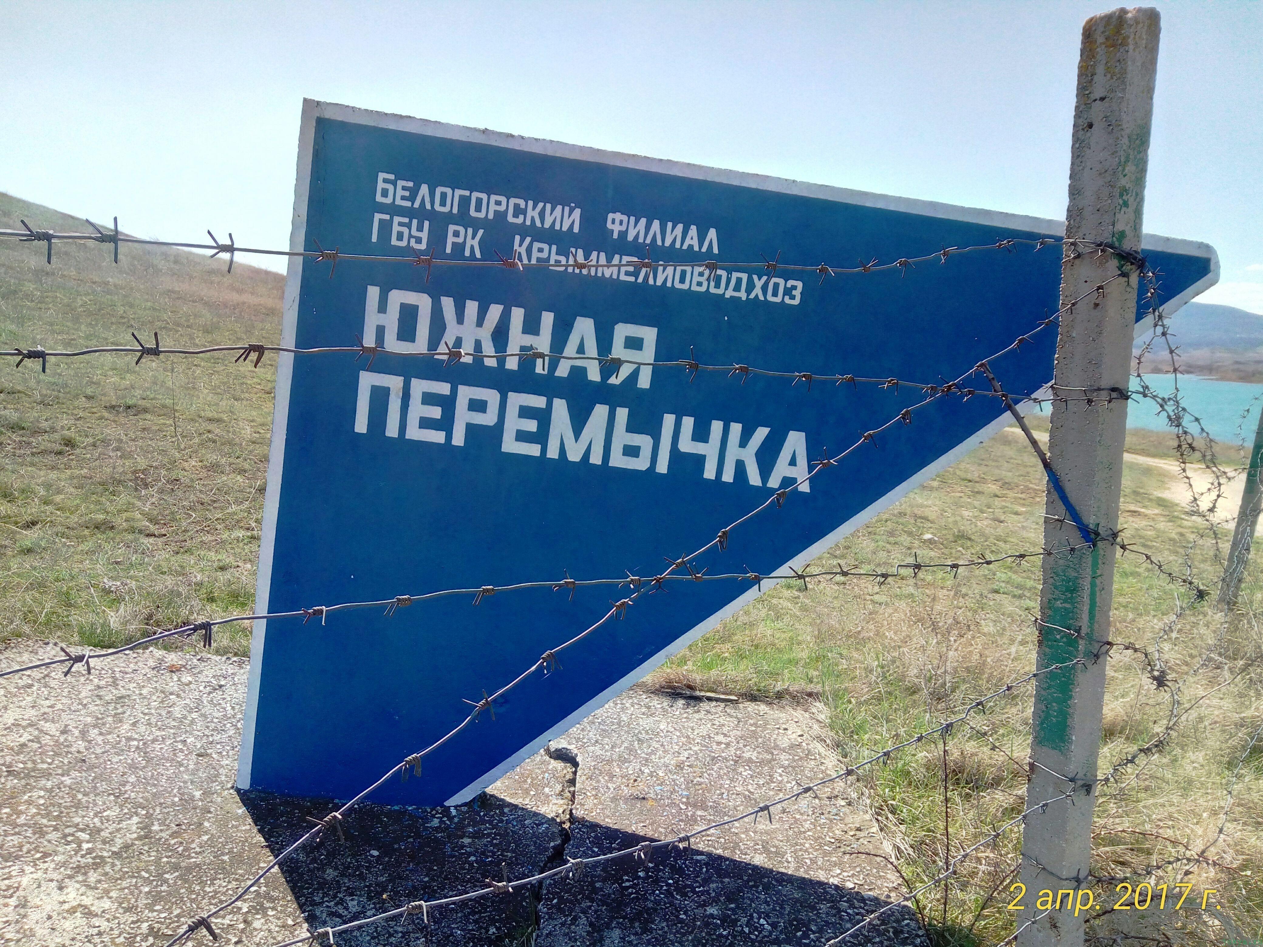 Первая часть путешествия пешком к терновой балке фото заметка о моей реальности в Крыму jokya.ru