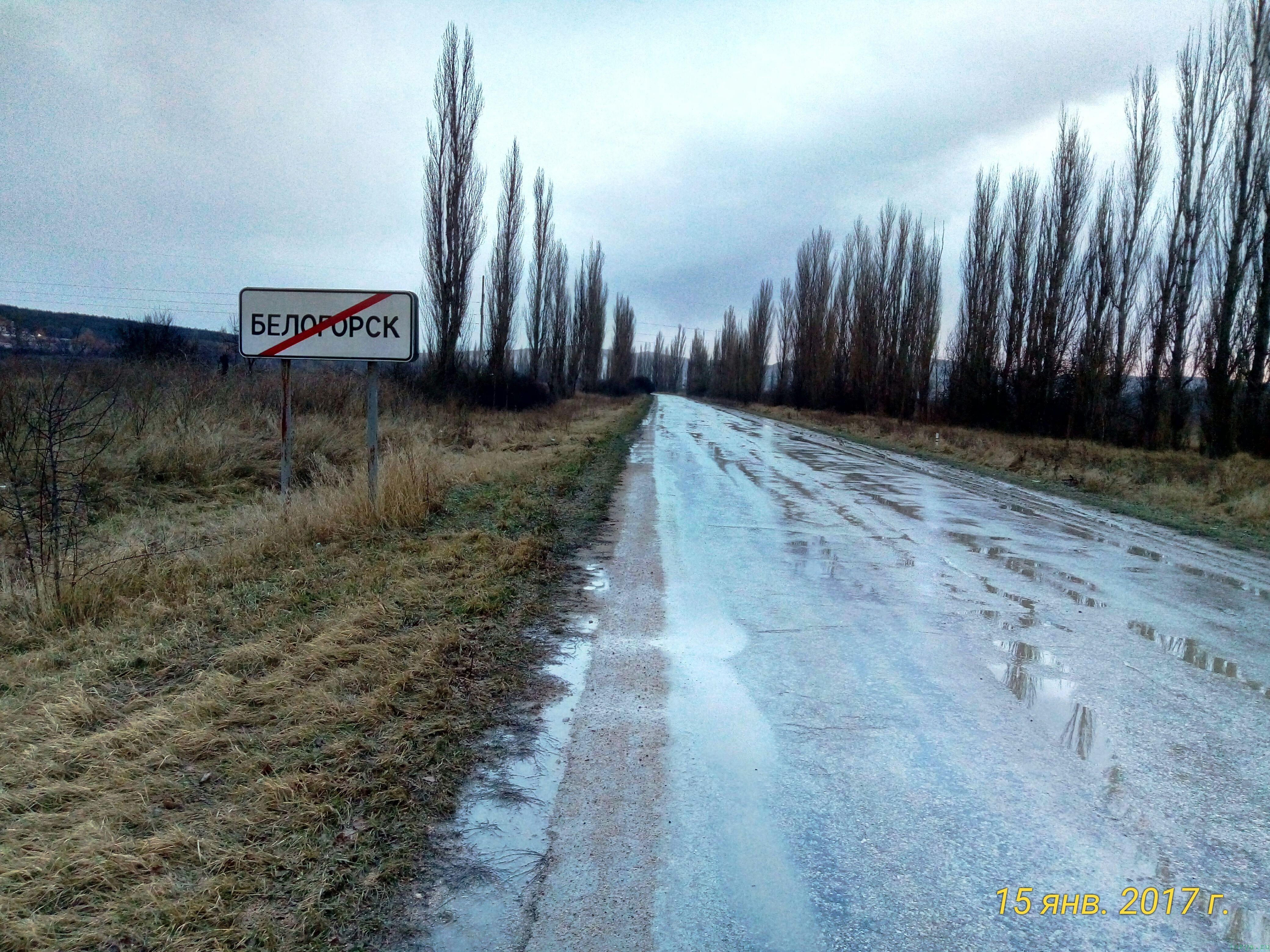 Пешком по Крыму идти по дороге на рыбалку с удочкой в январе, где фото заметка о моей реальности в Крыму jokya.ru