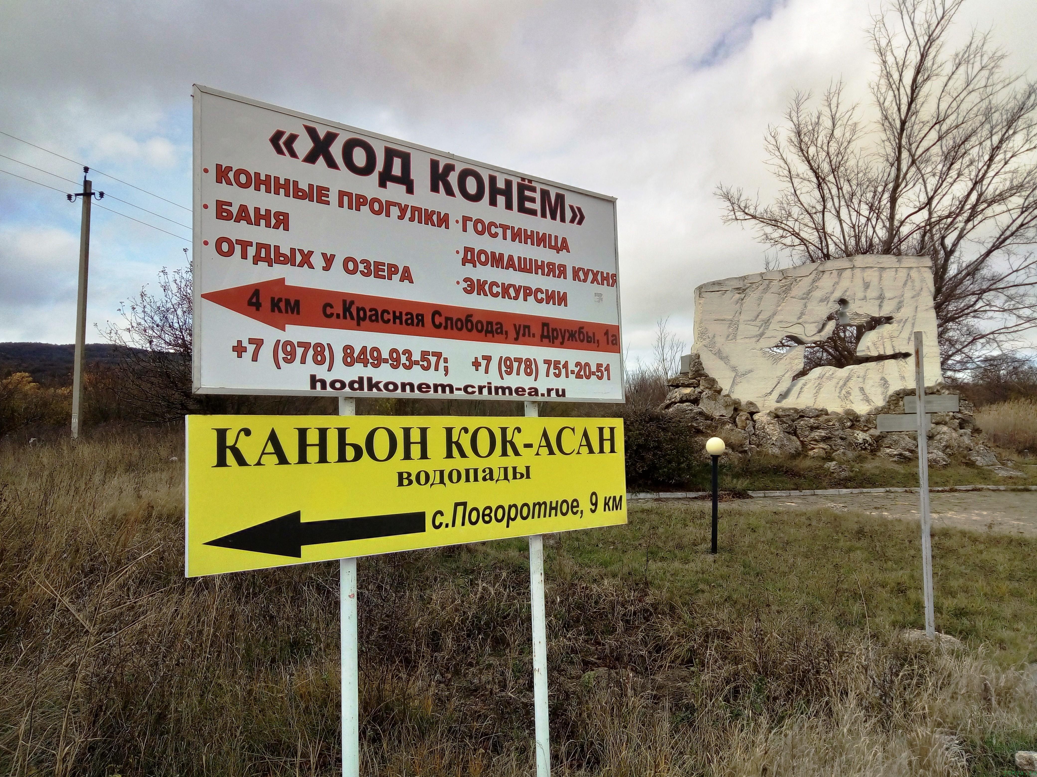Прогулка пешком в Крыму осенний день 11 ноября 2017 года фото заметка из моей реальности в Крыму jokya.ru