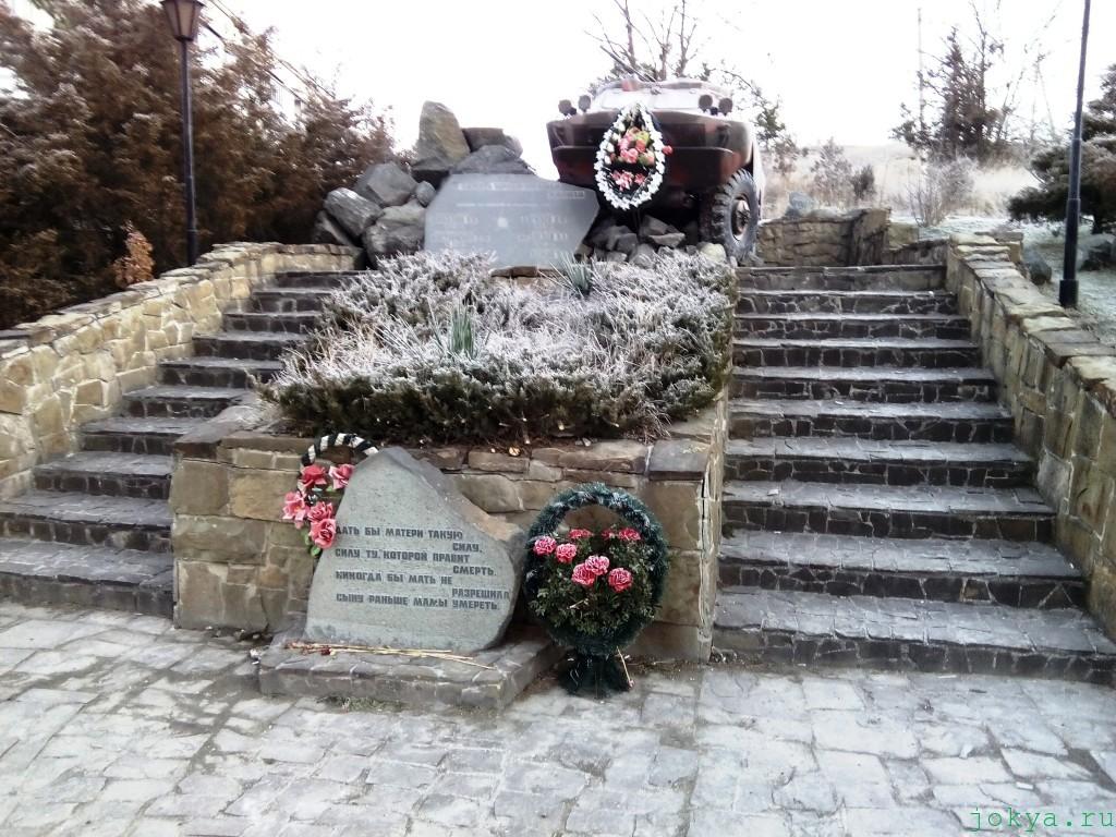 Сквер: в память воинам афганцам землякам фото сюжет jokya.ru