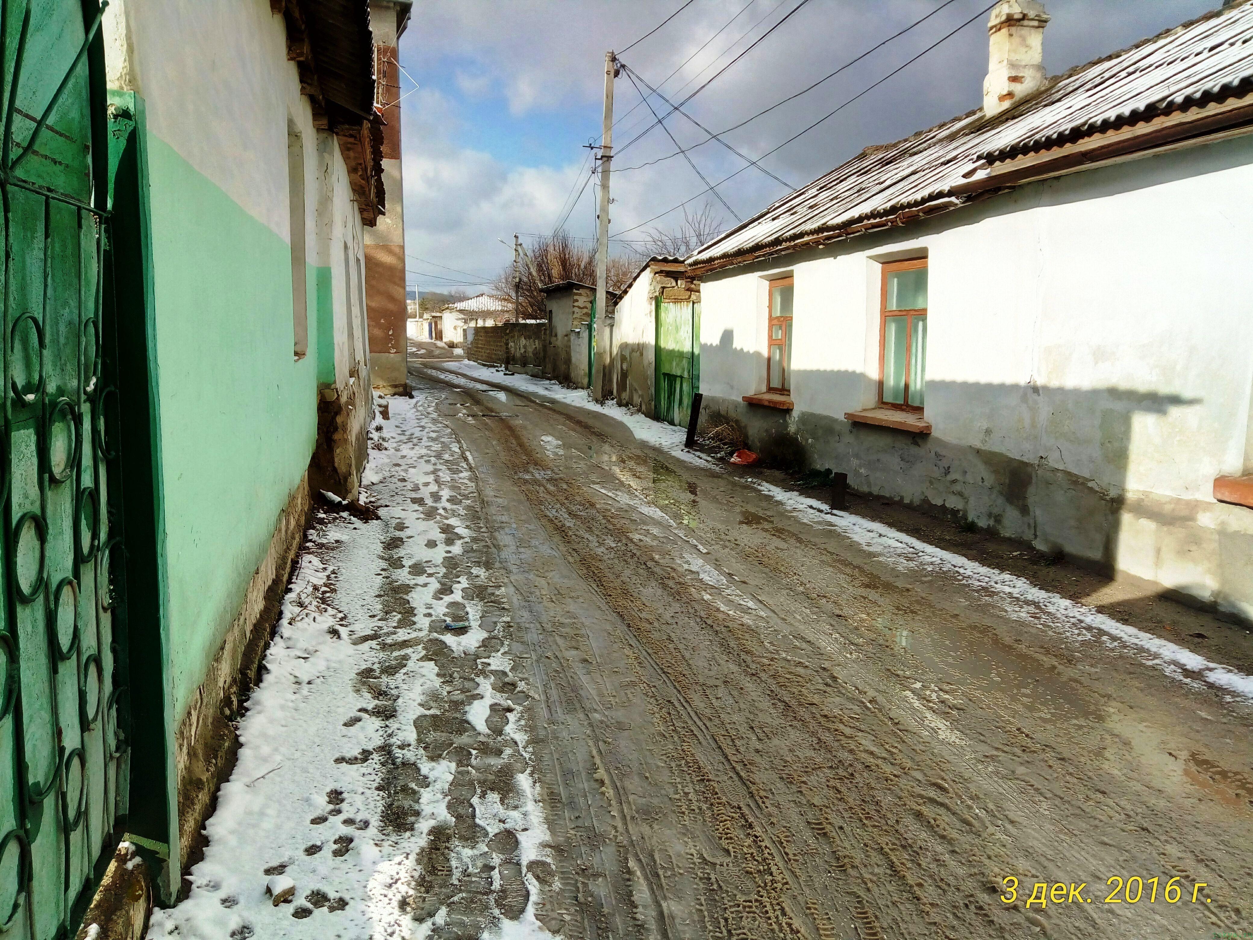 Улицы и переулки города Белогорска фото заметка о реальности в Крыму jokya.ru
