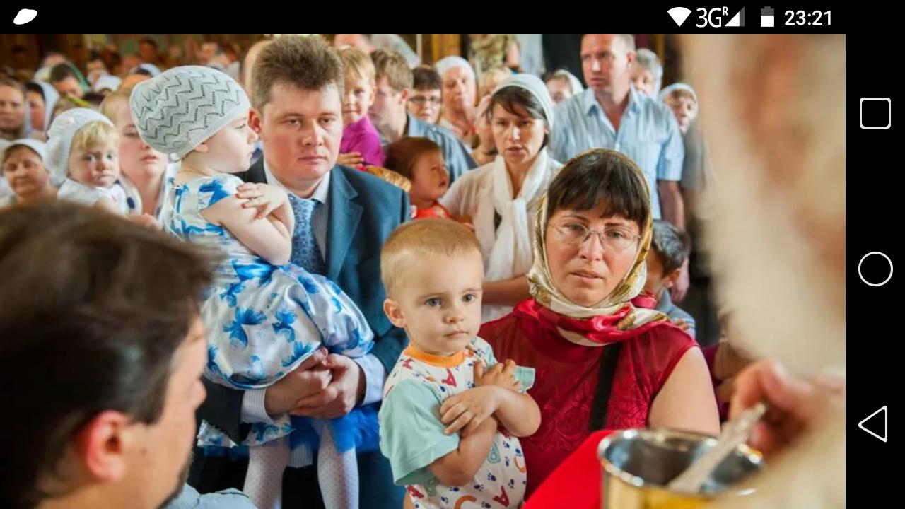 jokya.ru - фото - Молитва о детях