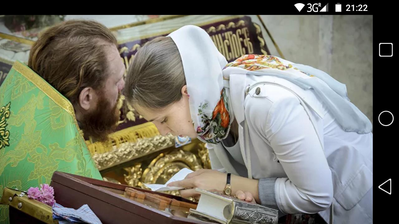 фото - jokya.ru - Сеть грехов: грехи - это путы ваши, мешающие ровно идти