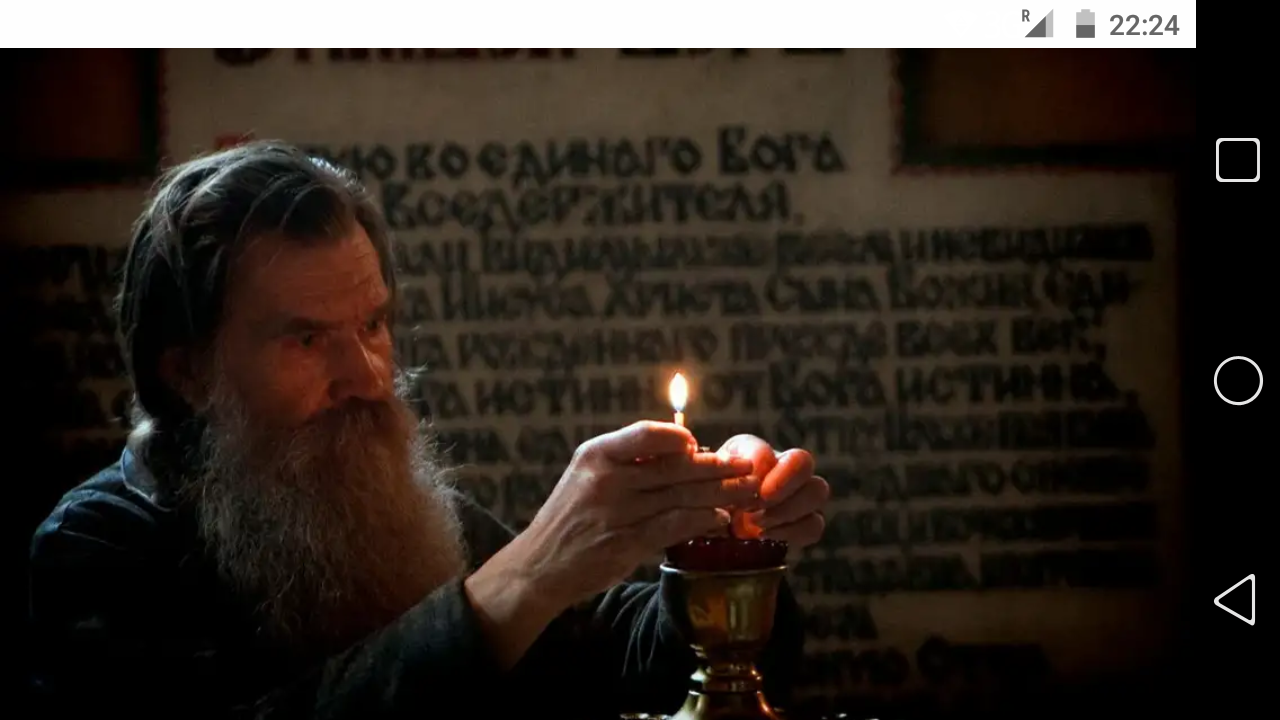 фото -jokya.ru - Жить в грехе - духовный вирус, бич матричных миров!
