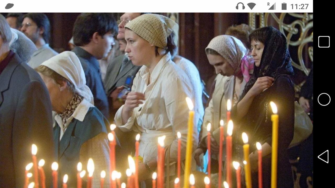 фото - jokya.ru - Какие на тонком плане протекают энергообменные энергопроцессы, во время проведения Божественной Литургии