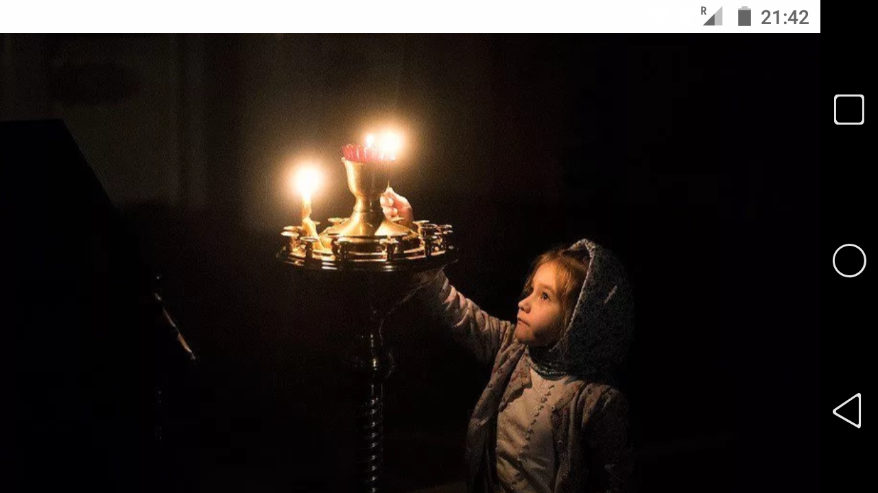 фото - jokya.ru - Духовное развитие - это обнуление и трансформация в земной жизни