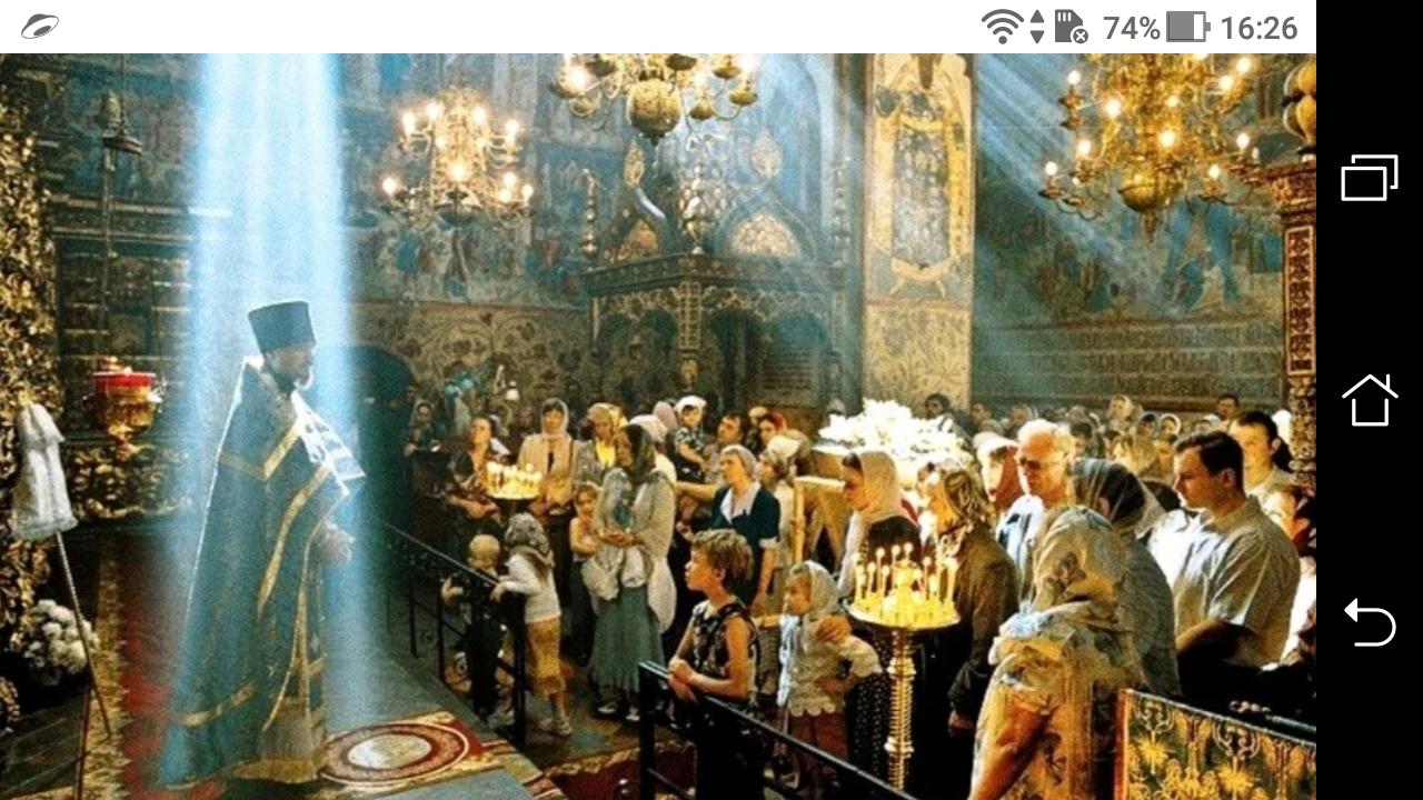 фото - jokya.ru - Внутренний мир наблюдателя проявляется в будущих событиях, согласно внутренним мыслям, желаниям и побуждениям