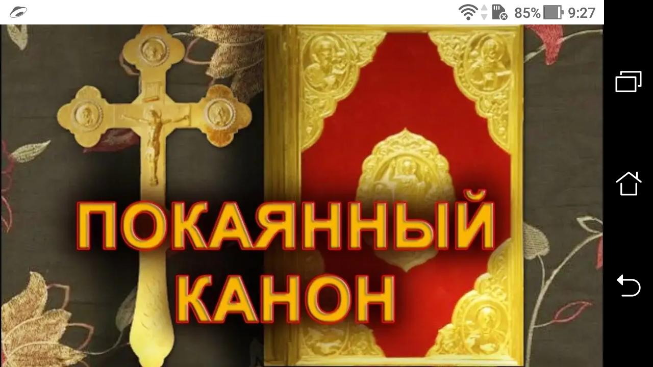 фото - jokya.ru - Как осознать покаянную молитву, горячо-сердечно молиться, смягчая злое, жестокое сердце