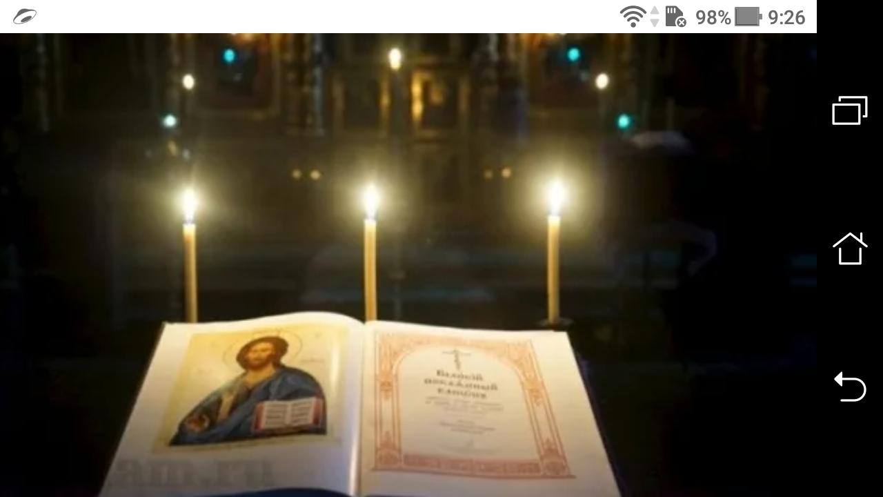 фото - jokya.ru - Келейное чтение молитвослова направлено на пробуждение нашей души
