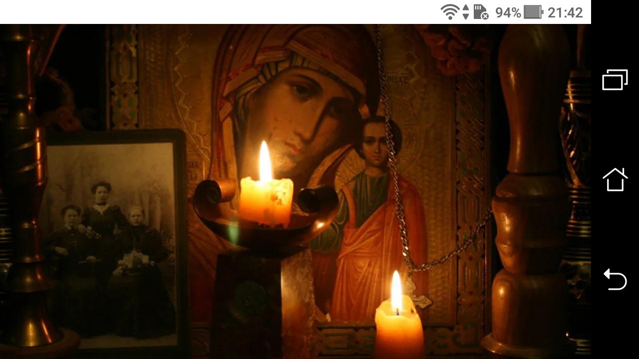 фото - jokya.ru - Почему при сознательном развитии духовных качеств человека, слабеет физическое тело