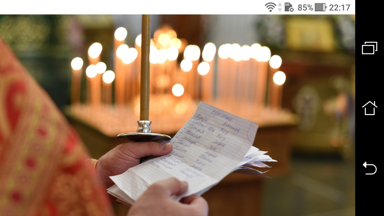 фото - jokya.ru - Почему красное лицо батюшки, после чтения имен из записок на литургии