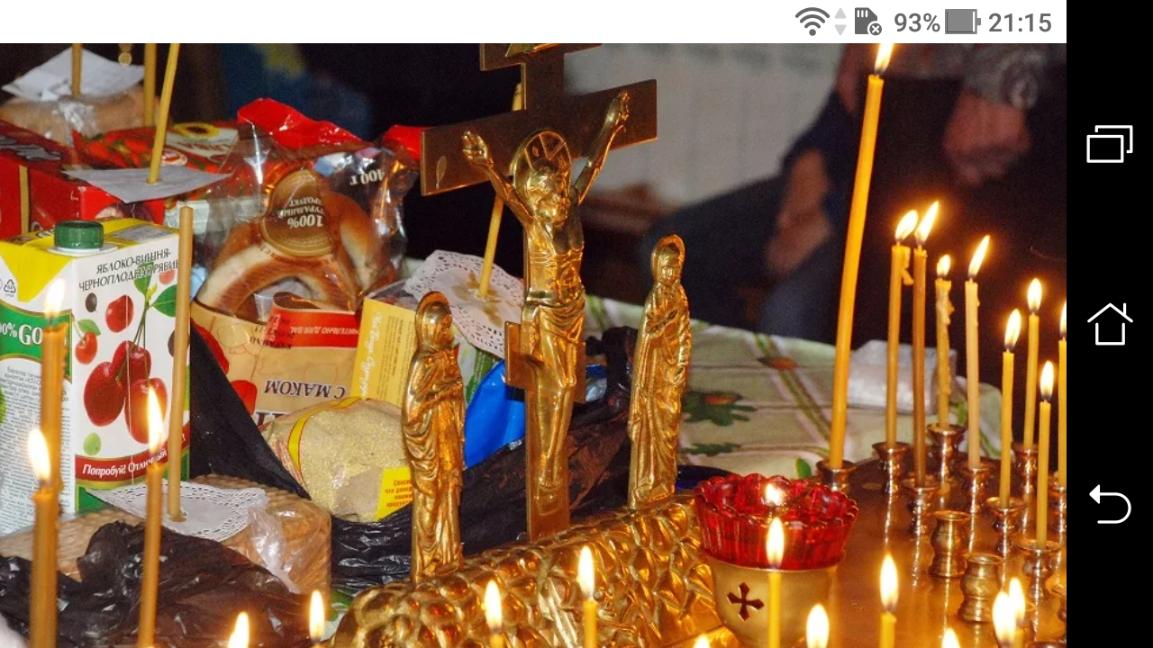 фото - jokya.ru - Поминовение усопших - день всеобщей панихиды