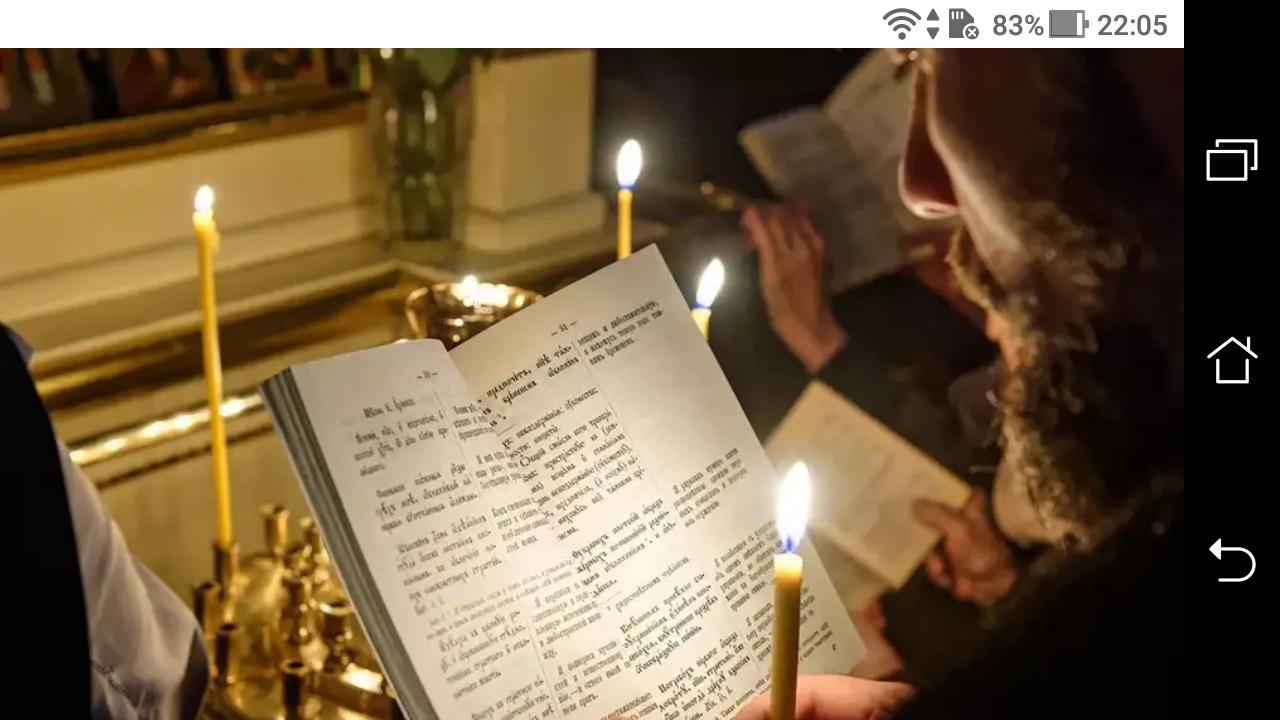 фото - jokya.ru - Дыхание по чакрам с молитвами