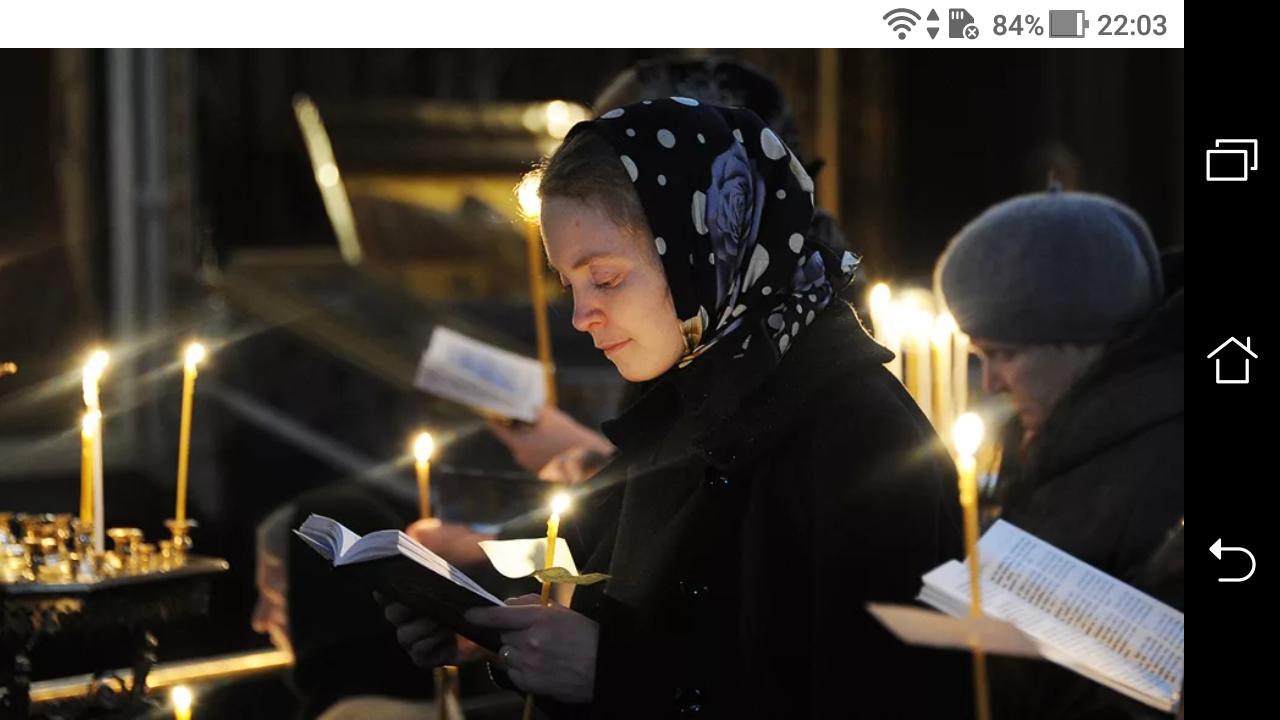 фото - jokya.ru - Духовный опыт молитвенных предстояний