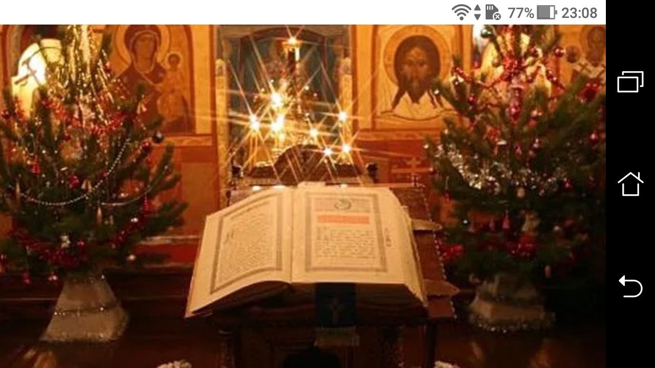 фото - jokya.ru - Молитва в день нового года