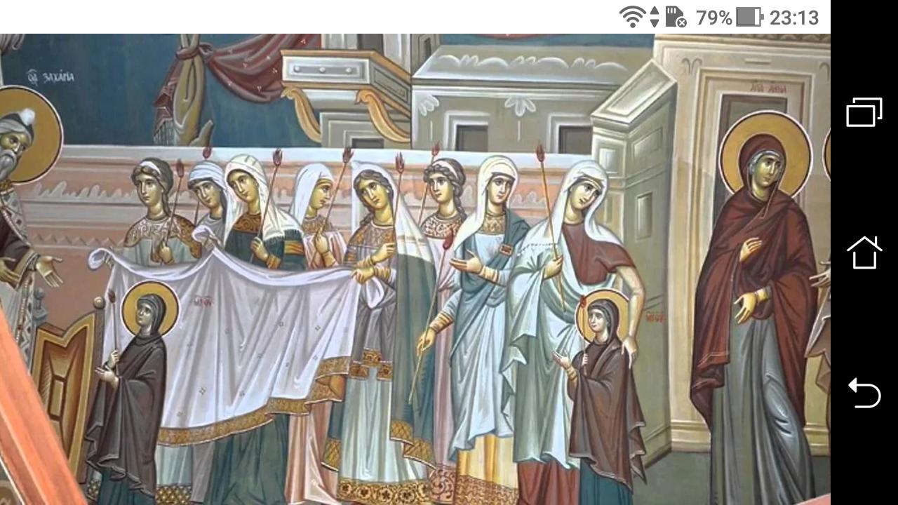 фото - jokya.ru - Молитвы и каноны читают в 4 декабря введение во Храм Пресвятой Богородицы