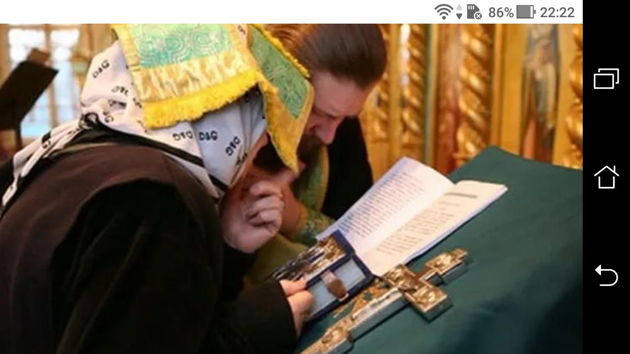 фото - jokya.ru - Можно ли дома исповедоваться Богу