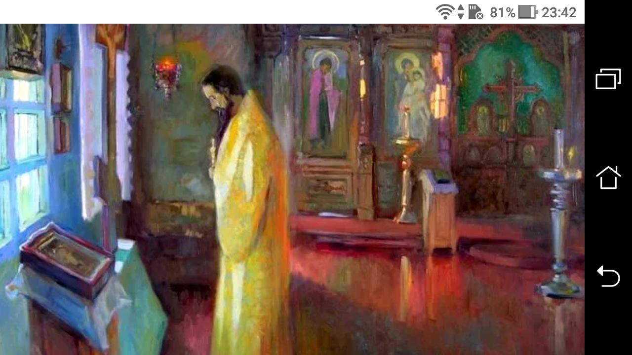фото - jokya.ru - Какой выбрать духовный путь к Богу