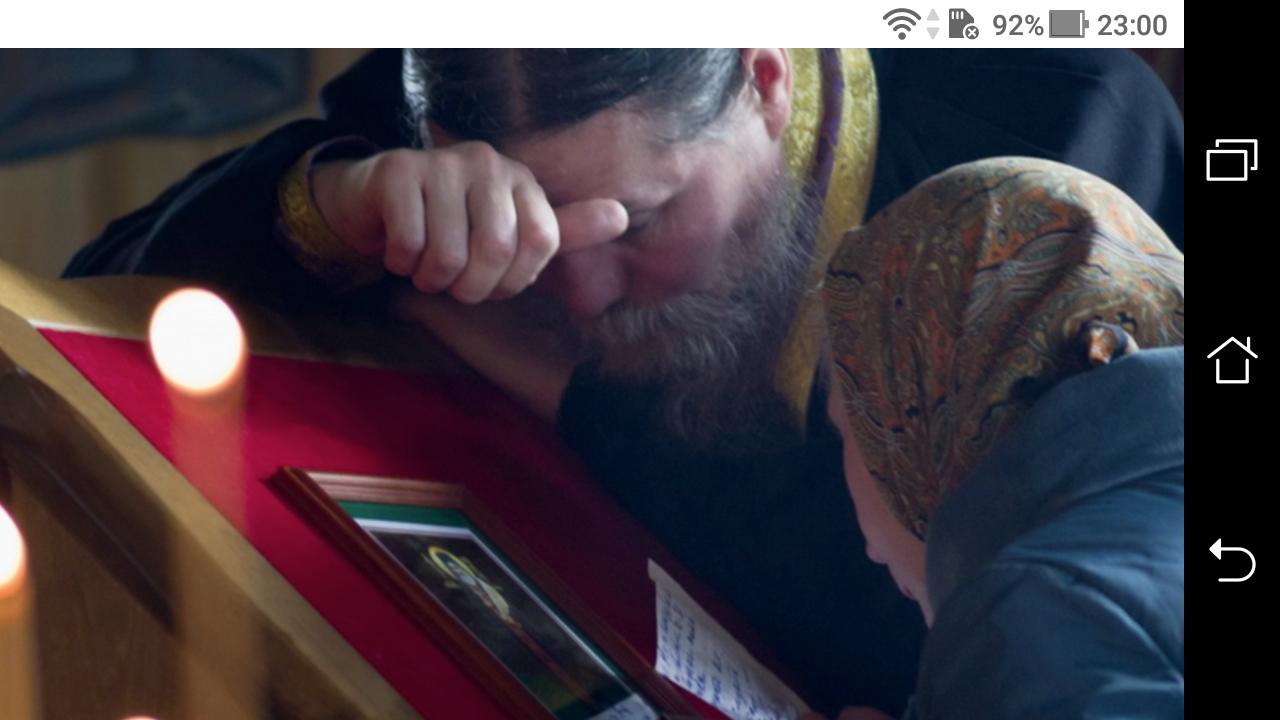 фото - jokya.ru - Спасти и очистить душу от старых грехов и не сотворить новых греховных навыков