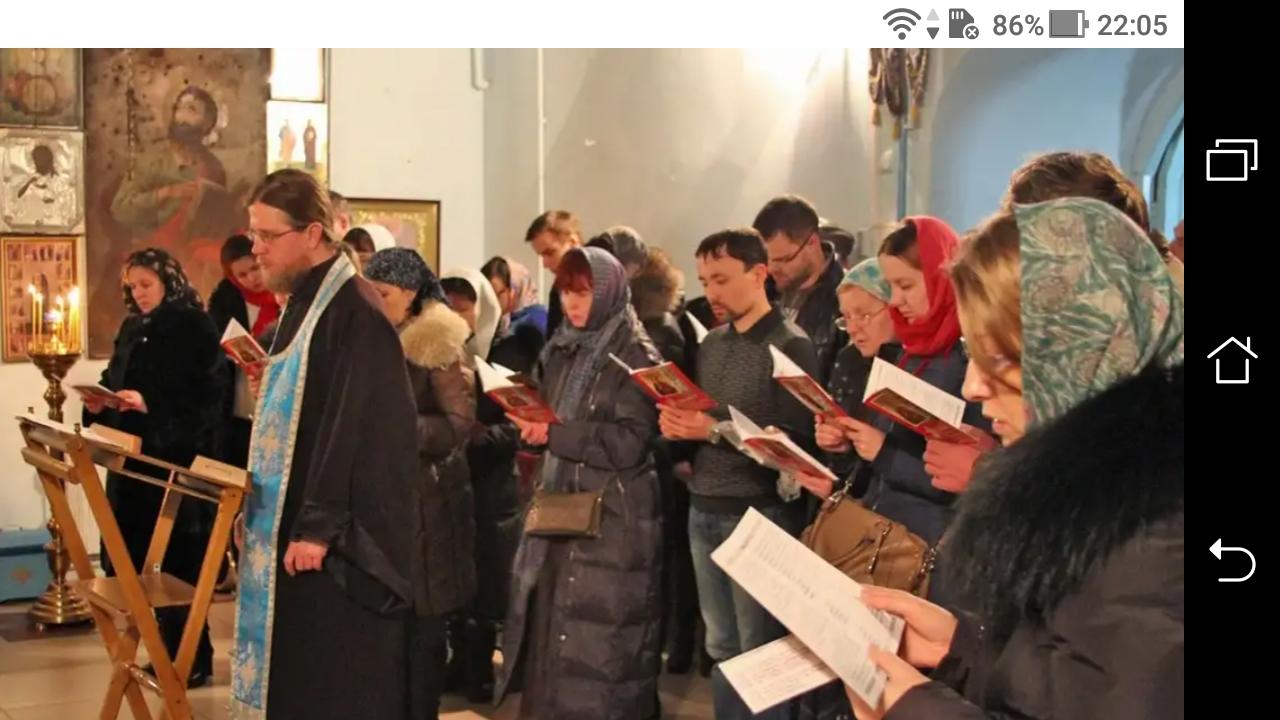 """фото - jokya.ru - Молитвы способствуют развитию индивидуальной """"Личности Я""""  и повышают вибрации души"""