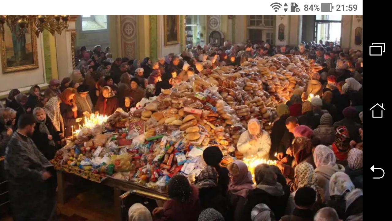 фото - jokya.ru - Вопросы: Как правильно поминать усопших? Чем поминают?
