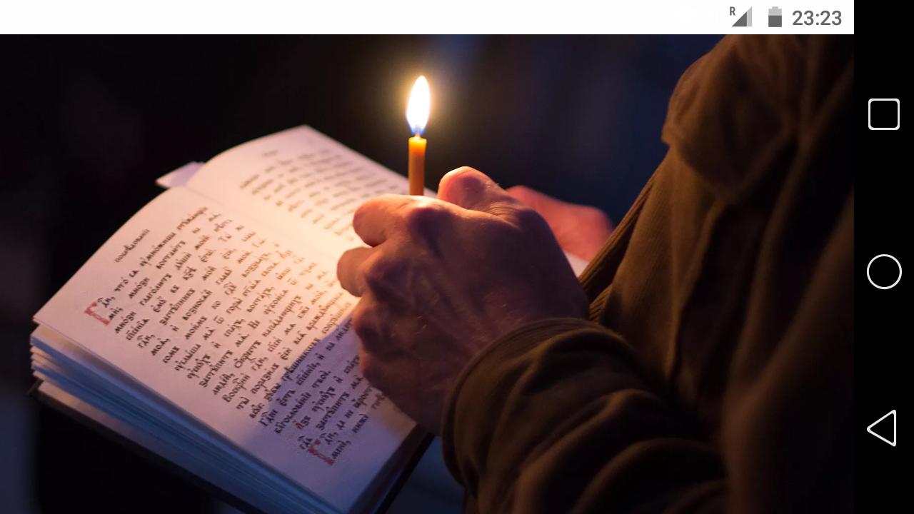 фото - jokya.ru - Как на тонком плане происходит потеря души для молящегося христианина?
