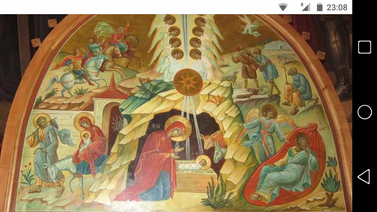 фото - jokya.ru - Рождество Христово - Тропарь