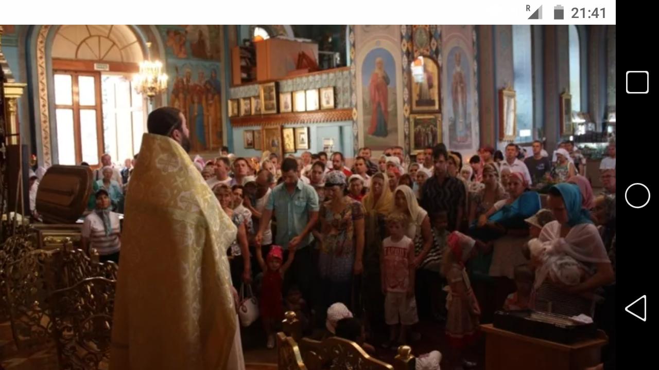 фото - jokya.ru - Энергоинформ потоки во время покаянной молитвы