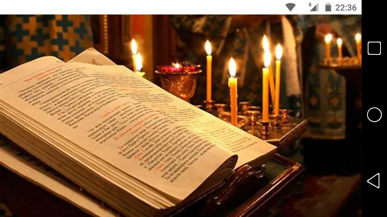 фото - jokya.ru - Пути, ведущие к Богу, через очищение души от греховных полей