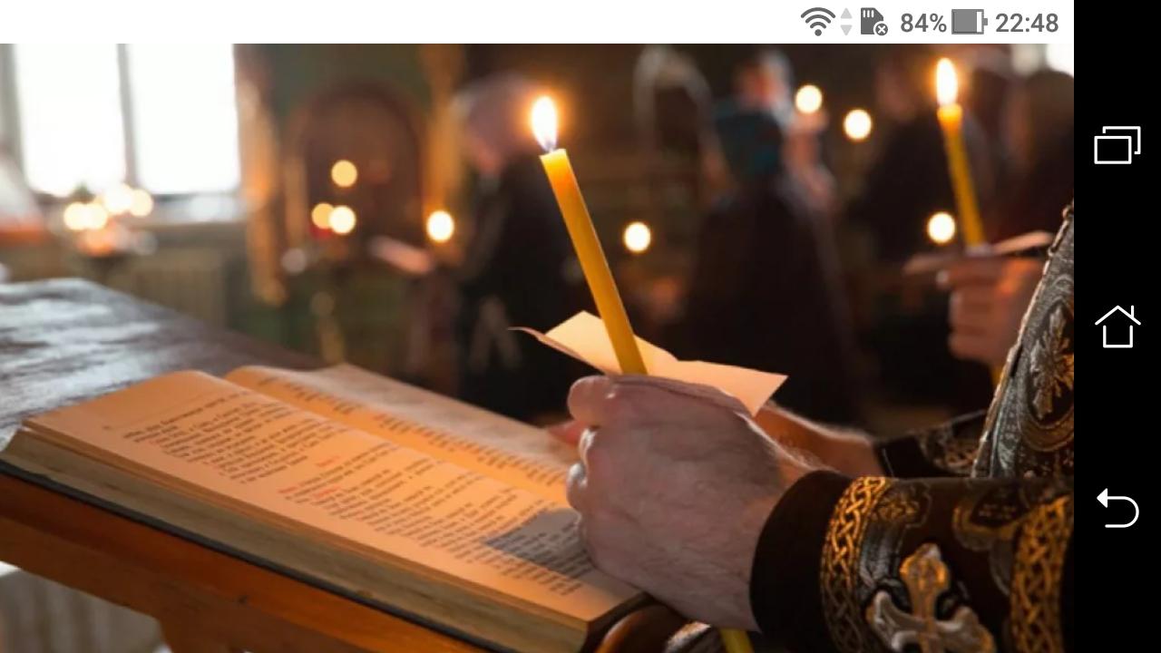 фото - jokya.ru - Исцеление и открытие сердечного энергоцентра с помощью православной молитвы