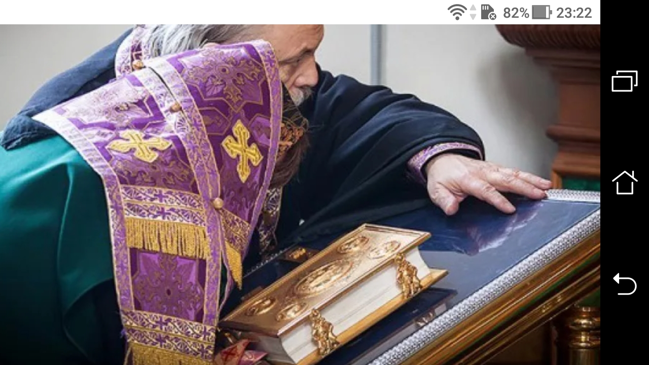 фото - jokya.ru - ВОПРОС: Подготовка к исповеди…