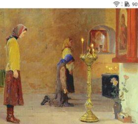 фото - jokya.ru - Какие тонкие механизмы включаются у новоначальных, при келейной молитве