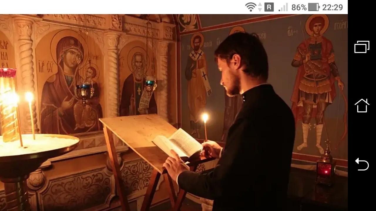 фото - jokya.ru - Молитвы надо знать наизусть
