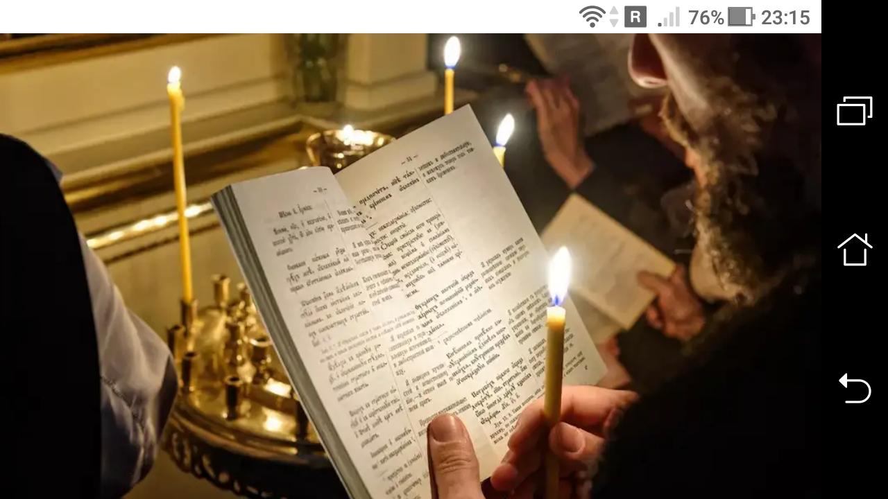 """фото - jokya.ru - Молитва - ускоряет кармическую отработку и очищает сначала нашу """"Личность Я"""", и """"Аспект Души"""""""