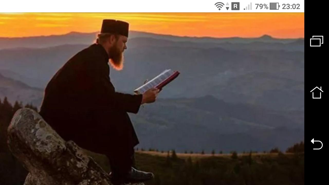 фото - jokya.ru - Полезно ли слушать аудио файл с молитвами и видео с чтецом