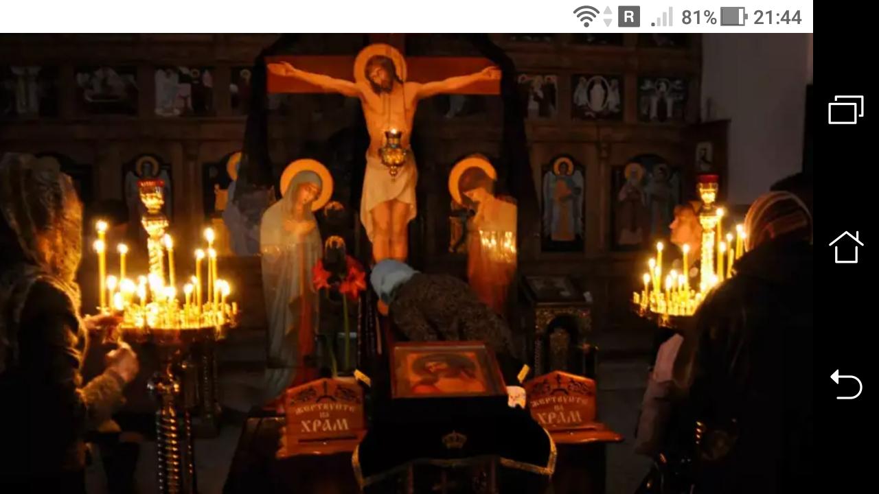 """фото - jokya.ru - Как происходит духовное развитие души или фрагментация """"Аспект души"""""""