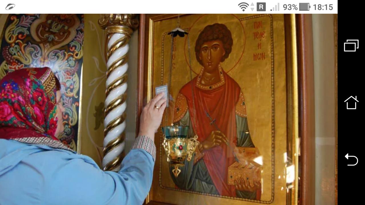 фото - jokya.ru - Молитва Пантелеимону
