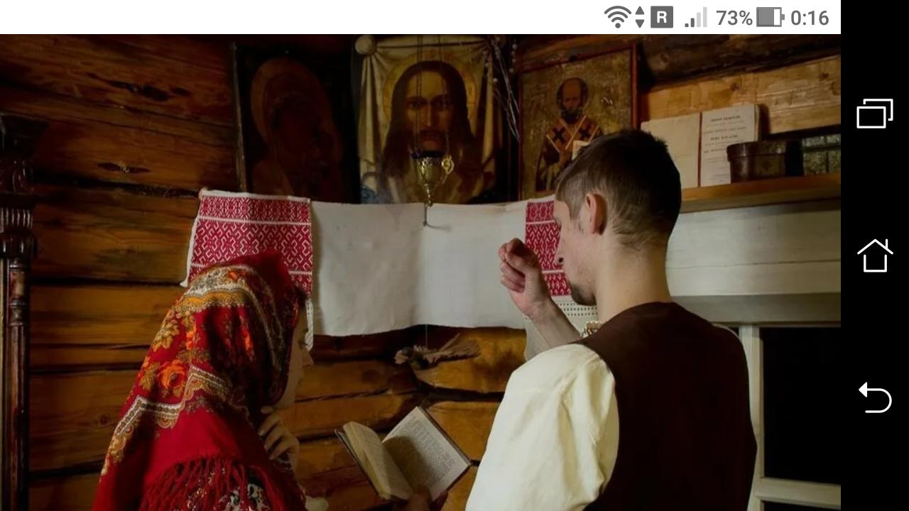 """фото - jokya.ru - Молитва питает высокими вибрациями """"аспект души, влияет на формирование светового и тонких тел"""