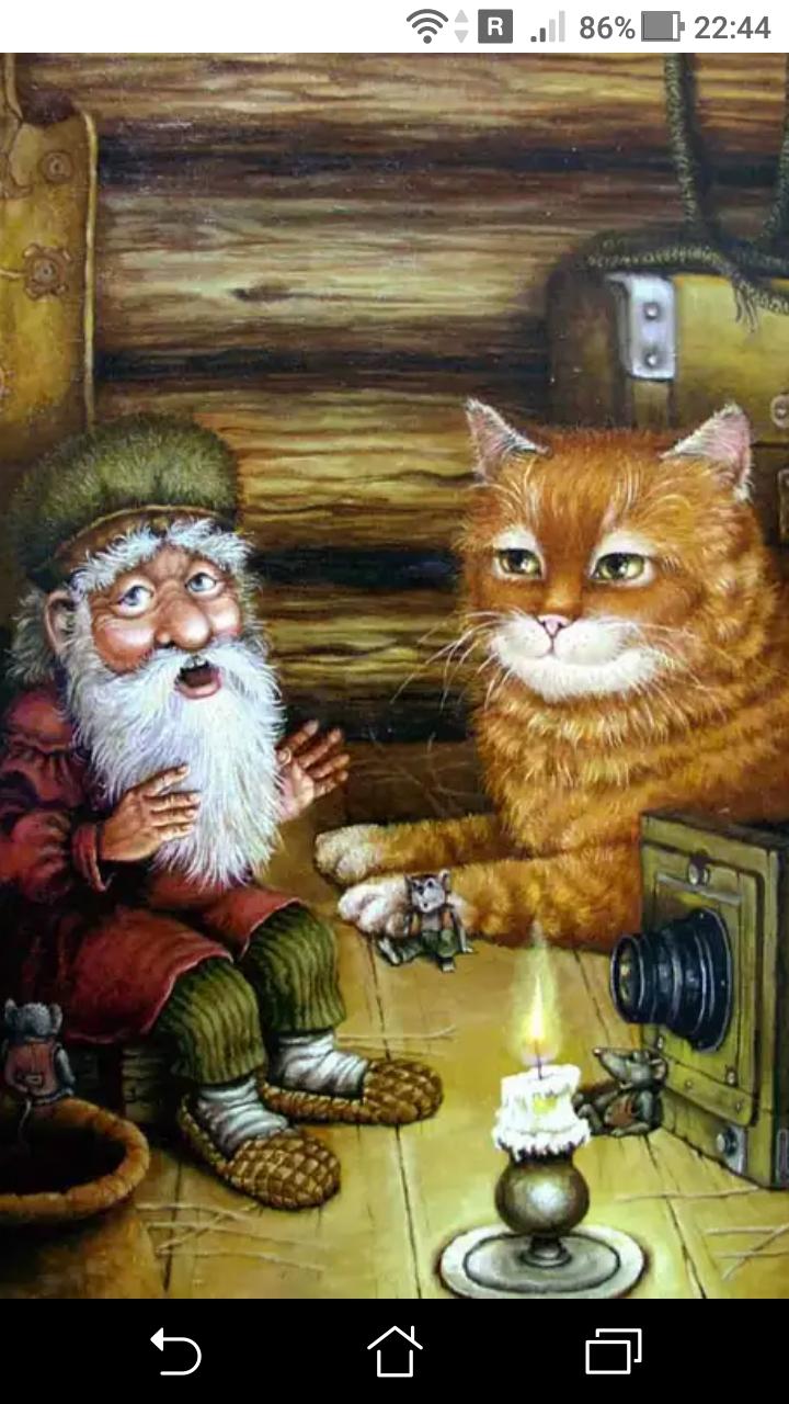 фото - jokya.ru - Домовой - домашний дух, правила общения с домочадцами