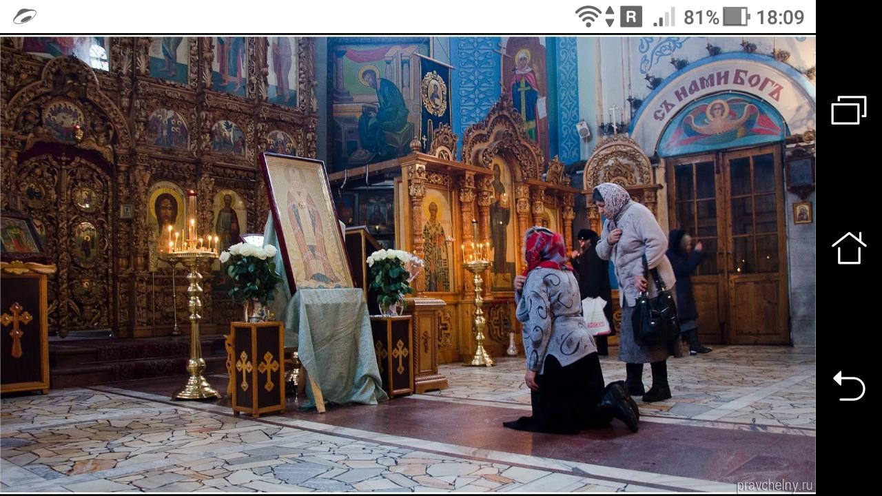 фото - jokya.ru - Что такое чудо, чем отличается от обычного исполнения желания