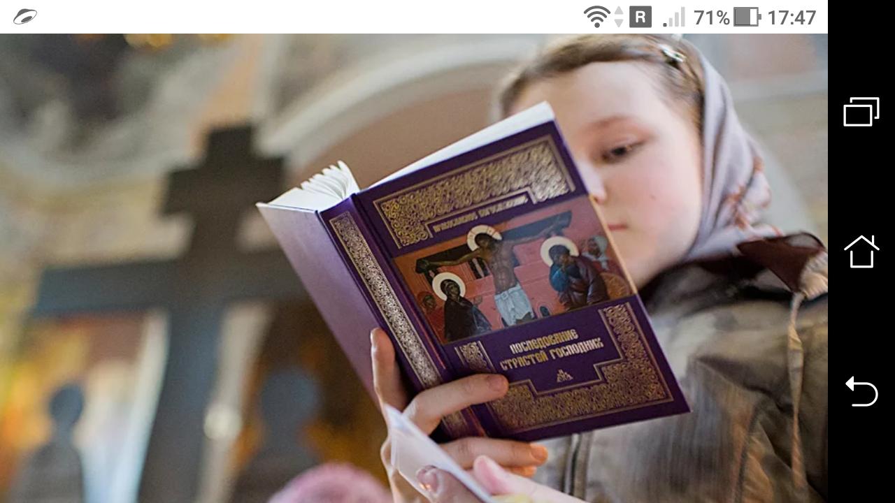 фото - jokya.ru - Какие слова из Троичных Тропарей открывают сердце