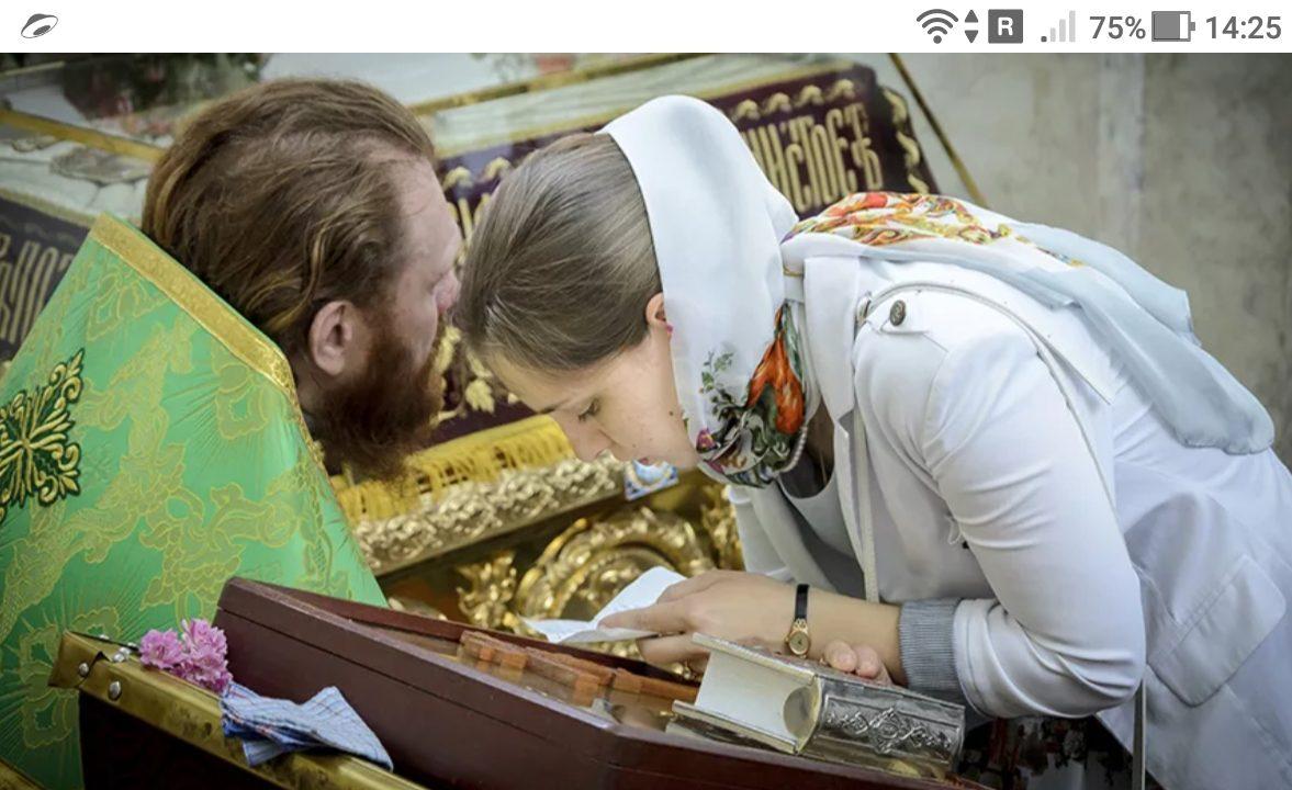фото - https://jokya.ru - Что происходит на тонком плане: Если человек кается, но душа остается грешной