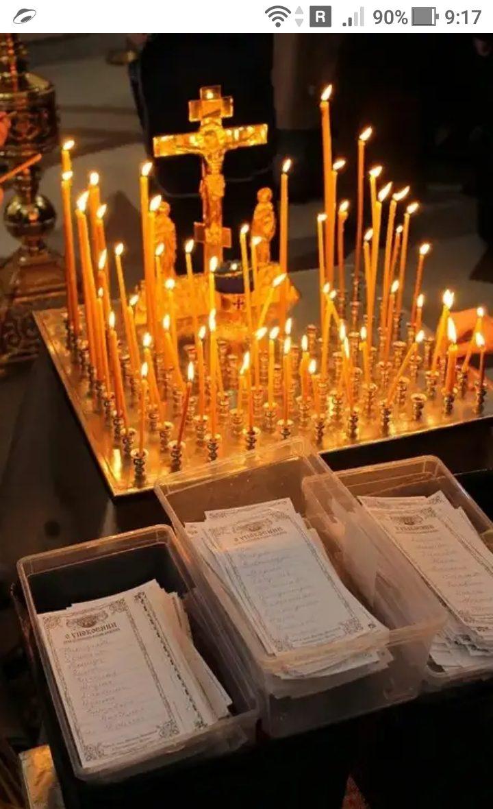 фото - https://jokya.ru - Что происходит на тонком плане в церкви на панихиде и отпевании усопшего