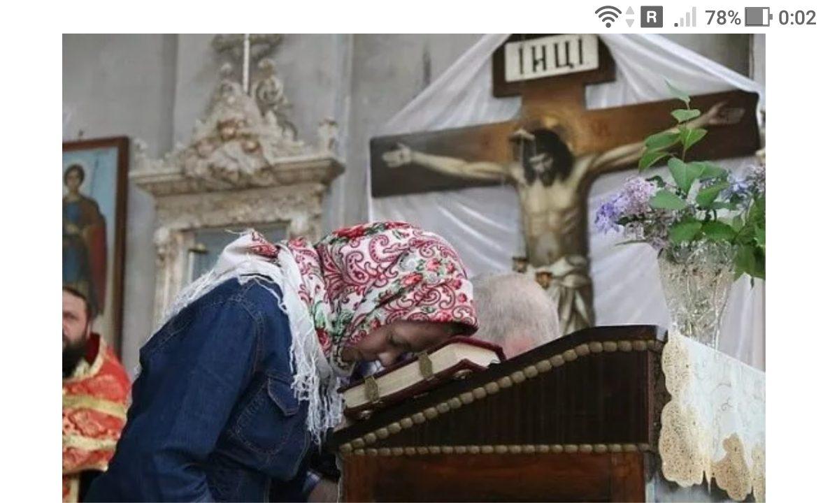 фото - https://jokya.ru/ - Выявление грехауже приближаетк извержению его из себя